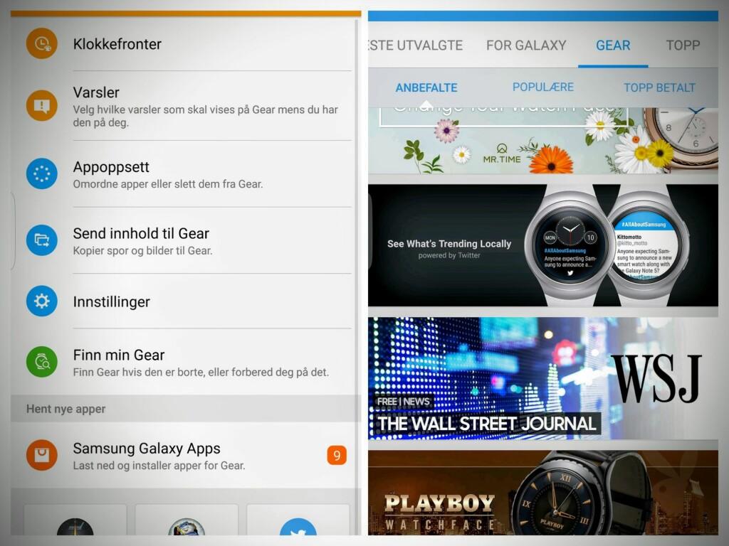 PÅ TELEFONEN: Her styrer du blant annet hvilke apper som skal gi deg varsler på klokka, du kan endre hvordan appene er plassert på klokkeskjermen og også laste ned nye apper og urskiver til Gear S2. Foto: PÅL JOAKIM OLSEN
