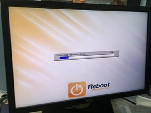 NULLSTILLER VED OPPSTART: Hele prosessen tar bare noen sekunder hver gang du starter PC-en på nytt. Foto: BJØRN EIRIK LOFTÅS