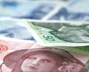 image: Det kan bli lav lønnsvekst i 2016