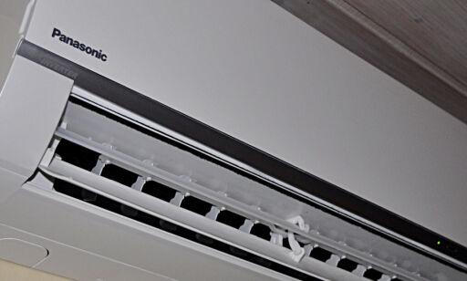 image: Hvordan stille inn varmepumpa?
