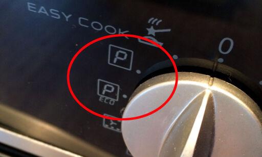 image: Slik «vasker» du stekeovnen enkelt og effektivt