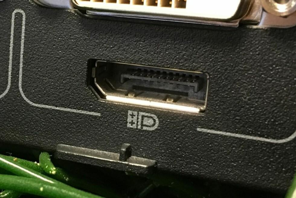 Porten kan minne litt om HDMI, men er litt større. Den merkes dessuten ofte med dette symbolet. Foto: BJØRN EIRIK LOFTÅS