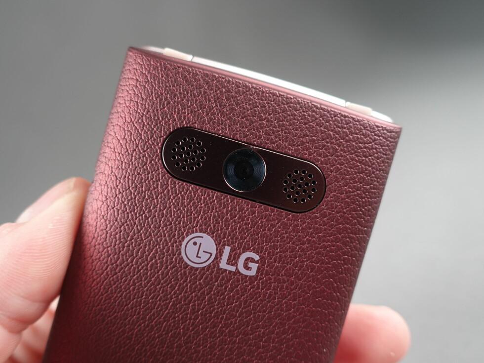 IKKE LÆR: Mens LG har ekte kuskinn på baksiden av LG G4, er dette en plastimitasjon.