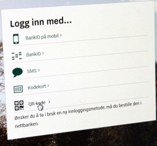 RASKERE: Med Skandiabankens nye innloggingsløsning kommer du deg inn i nettbanken brennkvikt.  Foto: AKSEL RYNNING