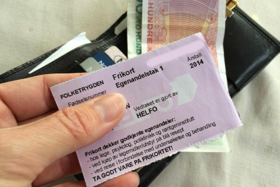 FRIKORT: Du får frikort med egenandelstak 1 når du har betalt mer enn 2.185 kroner. Foto: KRISTIN SØRDAL