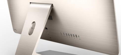 Asus lanserte «iMac-klone»