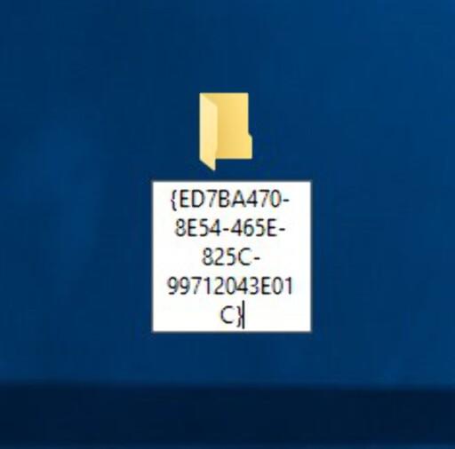 Spesiell mappe: Opprett en mappe på skrivebordet eller et annet egnet sted, og navngi den som beskrevet i teksten.