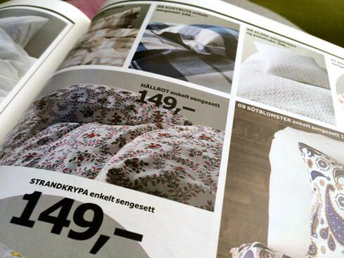 SOV I PLANTERIKET: Soveromstekstiler gis plantenavn. Foto: KRISTIN SØRDAL