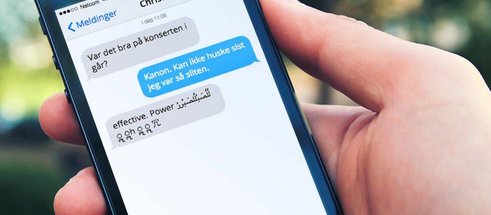 SLEM MELDING: Får du denne meldingen på iPhone, starter den på nytt. Foto: PÅL JOAKIM OLSEN