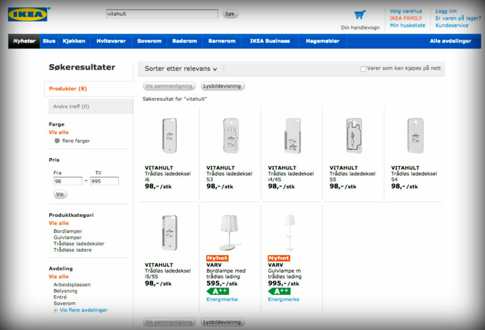 I NETTBUTIKKEN: Søker du på «Vitahult» hos IKEA får du opp dekslene som kan brukes med det trådløse ladesystemet.