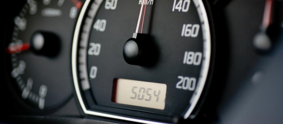 NY ELLER BRUKT: Ville du akseptert at din nye bil hadde vært registrert i fem måneder og rullet 90 mil? Foto: COLOURBOX.COM