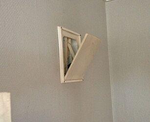 image: Derfor skal du ikke stenge ventilene nå