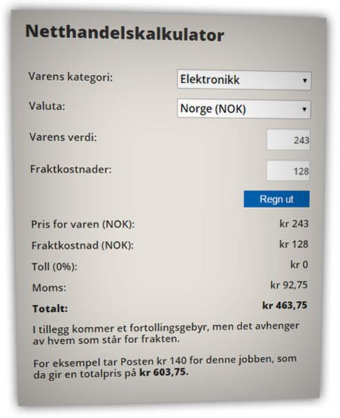 SJEKK SELV: Dinside har oppdatert vår netthandelskalkulator for den nye grensa på 350 kroner. Foto: OLE PETTER BAUGERØD STOKKE