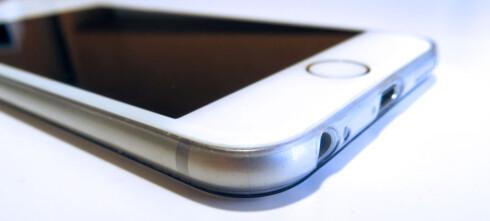 Smart og gjennomsiktig iPhone-deksel