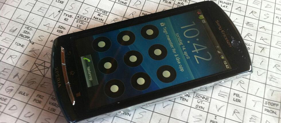 LÅST: Med mønsterlås går det raskt å låse opp telefonen når du vet koden.