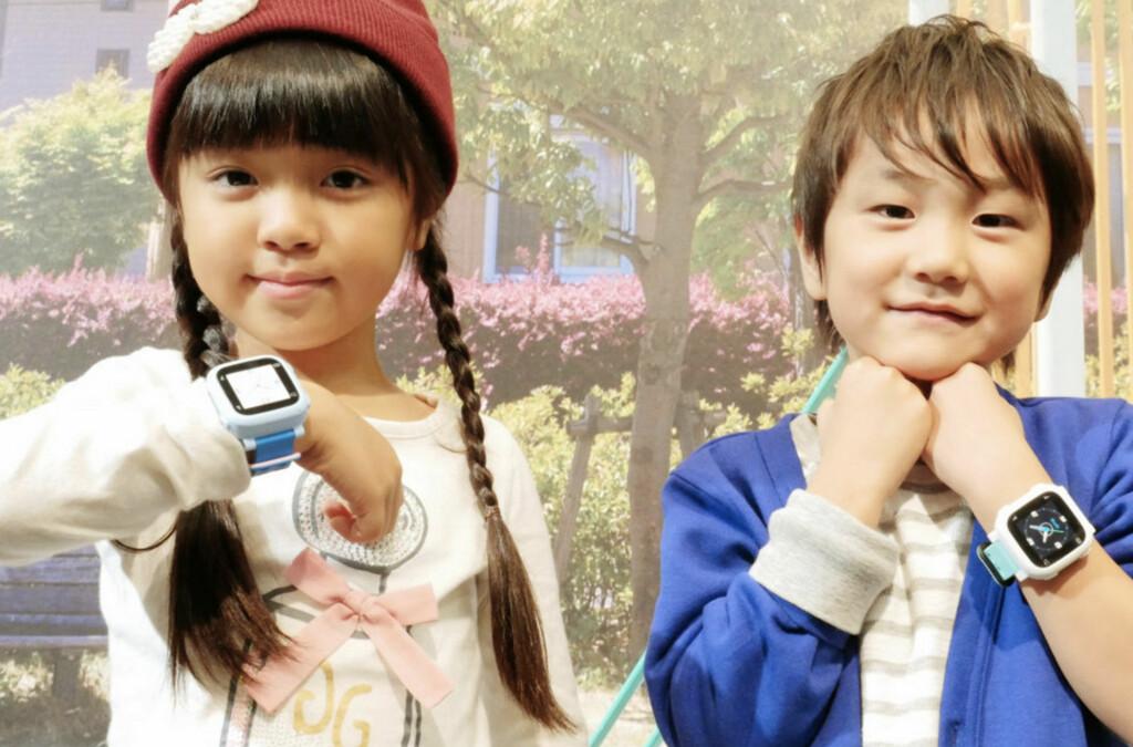 <b>SIKKERHET PÅ ARMEN:</b> Docotch-klokka gjør japanske foreldre i stand til å følge barne sine overalt. Foto: NTT DOCOMO