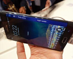 image: Slik fungerer kantskjermen på Galaxy Edge