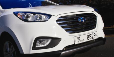 Hyundai FJERNER garantitid