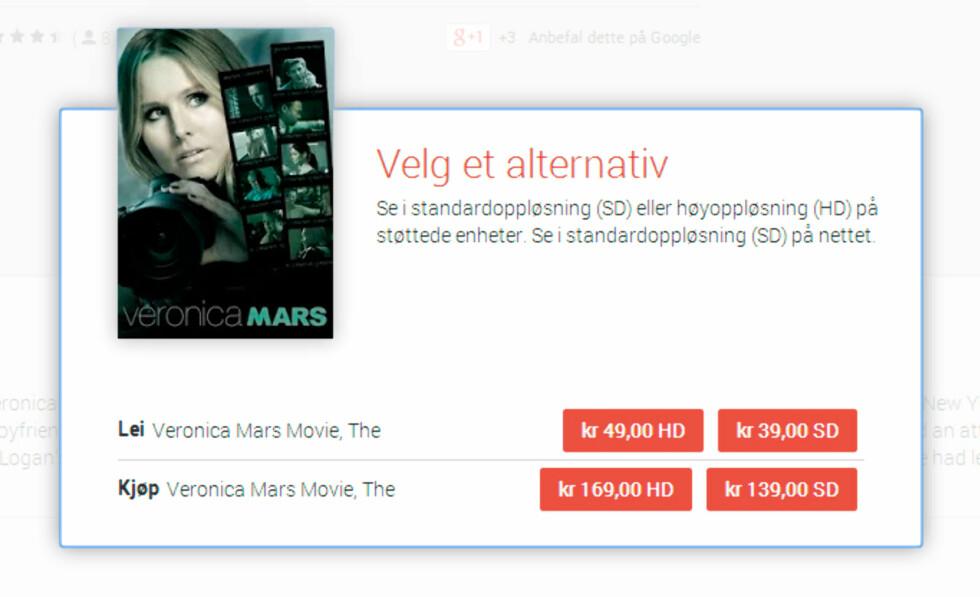 <strong>SD ELLER HD:</strong> Du kan velge om du vil leie/kjøpe filmer i vanlig SD-kvalitet eller bedre HD-kvalitet. Sistnevnte koster riktignok ekstra. Foto: KIRSTI ØSTVANG