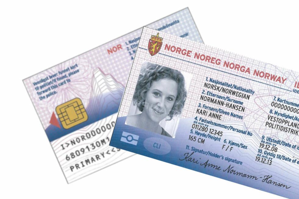 ID-KORT: Nasjonalt ID-kort, her i et tidligere forslag til design, skal etter planen utstedes ved de første passkontorene ved utgangen av 2016. Foto: POLITIDIREKTORATET