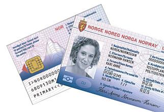 Nasjonalt ID-kort kommer i 2016