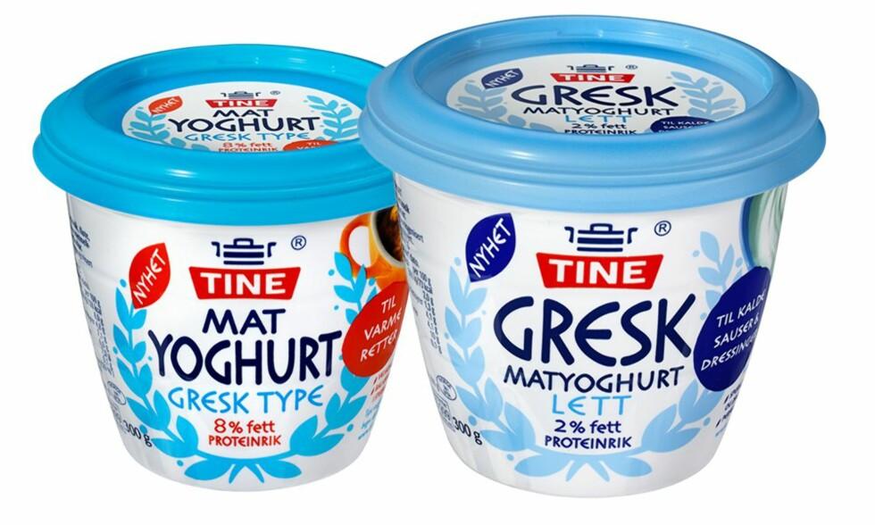 Helt gresk: Tine Matyoghurt Gresk type erstatter dagens Tine Matyoghurt. Kommer i vanlig og lett type. Foto: TINE