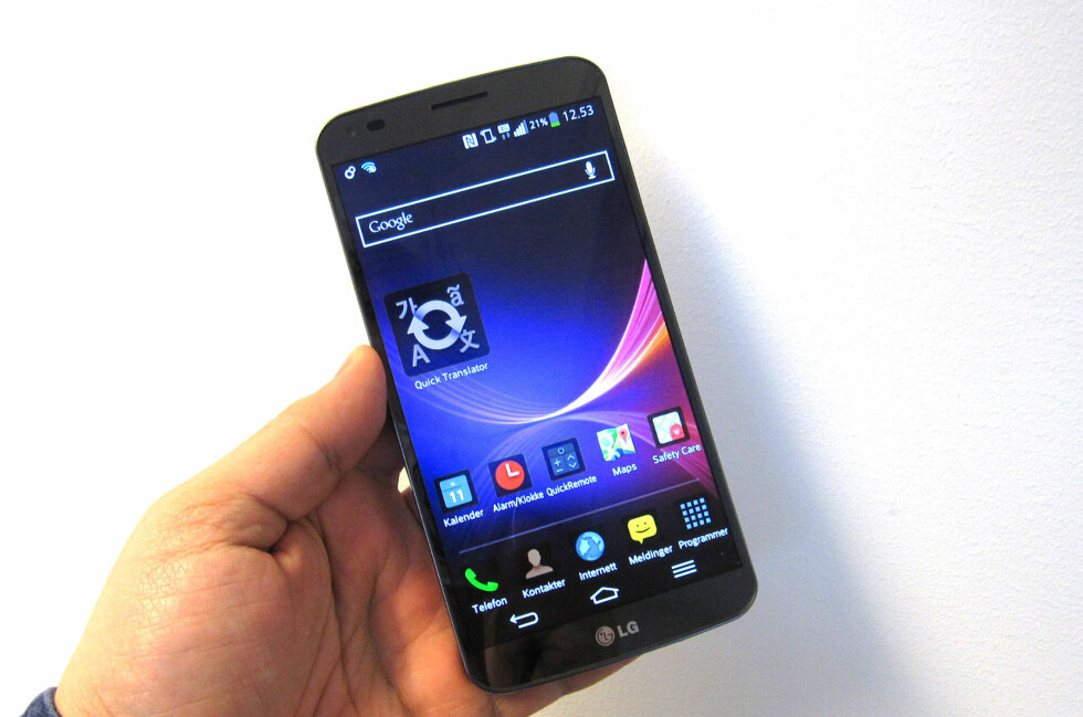 LG G Flex har 6 tommer, buet skjerm. Den er blant de mest spennende mobilene fra selskapet noen gang.