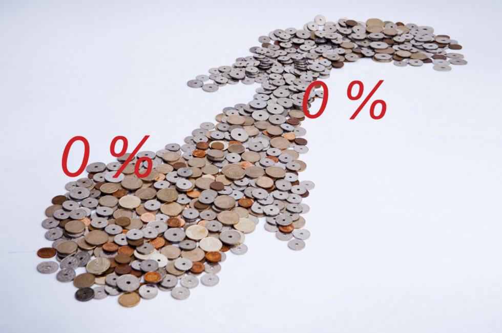 0 PROSENT: Både Fedje og Vevelstad kommune har null prosent arbeidsledighet, ifølge NAVs statistikker.  Foto: PER ERVLAND