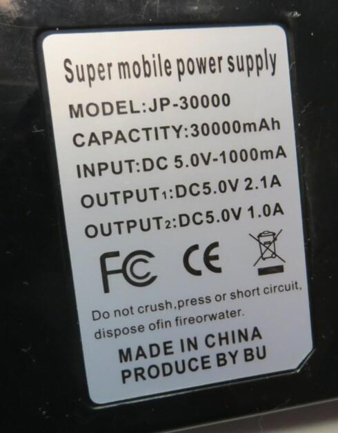 Super Mobile Power Supply JP-30000