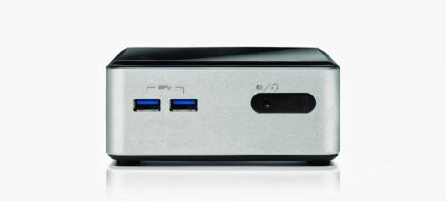 Intel NUC får plass til harddisk