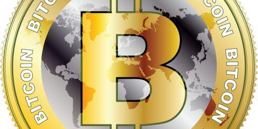 image: Valutaen som setter stadig nye kursrekorder