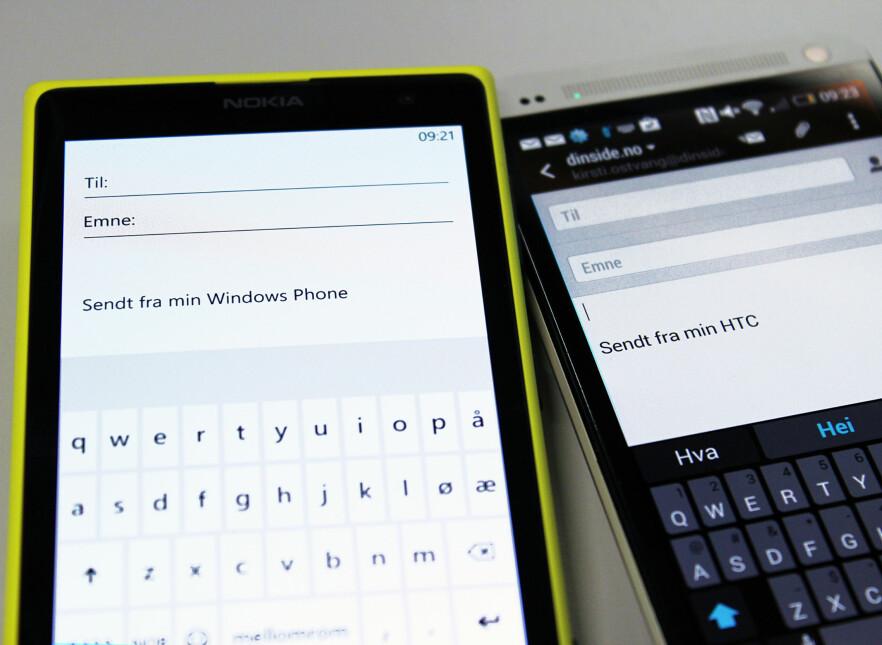 FÅ DEN BORT: Slike signaturer er ikke nyttig for andre enn mobiltelefon-produsentene.