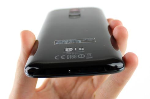 G2 kommer med 32 GB innebygget lagringsplass, hvorav rundt 26 GB er tilgjengelig for bruk. Telefonen støtter ikke minnekort, så lagrer du mer enn det, så må du enten slette eller ty til skylagringsløsninger. Foto: Kirsti Østvang