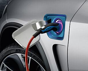 image: Ladbar BMW X5: X5 eDrive