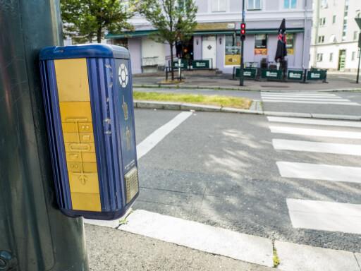 """TO FUNFACTS: Kartet på siden er for blinde, og du trenger ikke trykke direkte på """"knappen"""".  Foto: Per Ervland"""