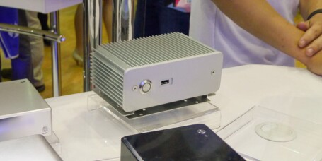 Intel lanserer vifteløs mini-PC