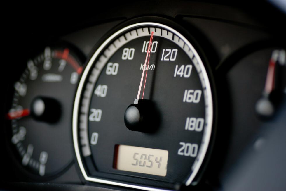 Digital kilometerteller? Da kan et dykk i elektronikken avsløre om noe har blitt justert. Foto: COLOURBOX.COM