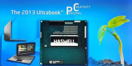 Neste Intel-prosessor ute på prøve