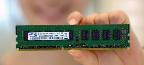 DDR4 - neste generasjon minne