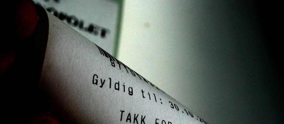 Populært å gi: Gavekort er en populær gave. Men den går gjerne ut på dato før den blir brukt. Det vil noen ha en slutt på. Foto: Kim Jansson