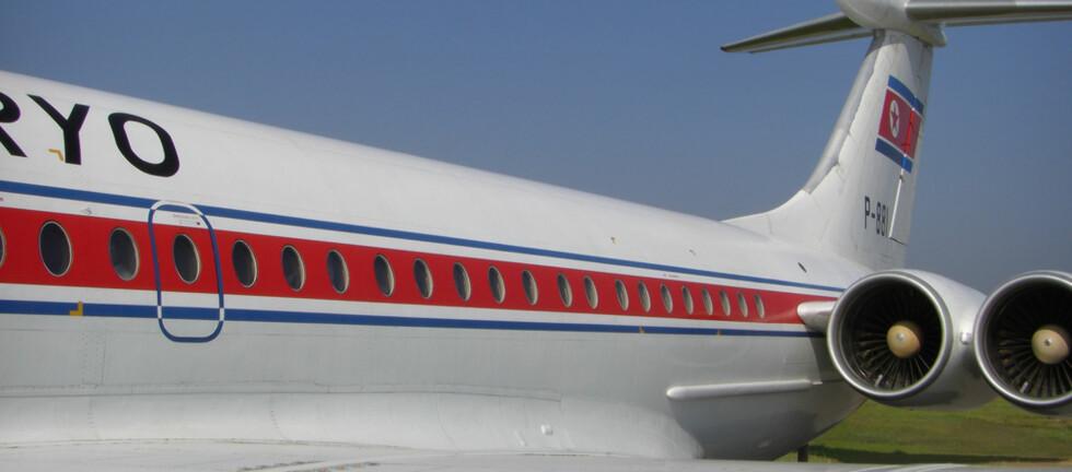 Air Koryo er det eneste flyselskapet som er rangert av Skytrax, som får kun én stjerne.