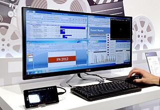 LG EA93 er en superbredskjerm