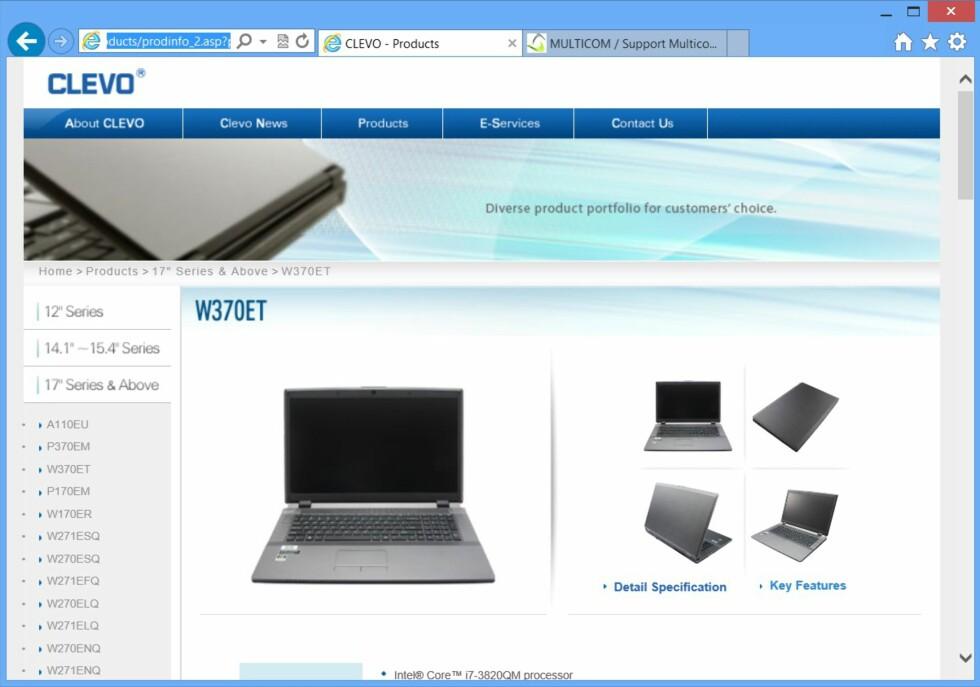 Multicom Xishan W370E