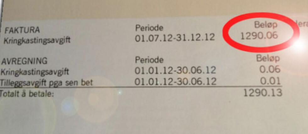 En av DinSides lesere stusset på NRK-regningens tilleggsavgift på 0,01 kroner. Og dette er det nok flere som kan oppleve. Årsaken ser du på det innringede beløpet: De har nok utelatt de siste seks ørene fra forrige innbetaling. Foto: Privat