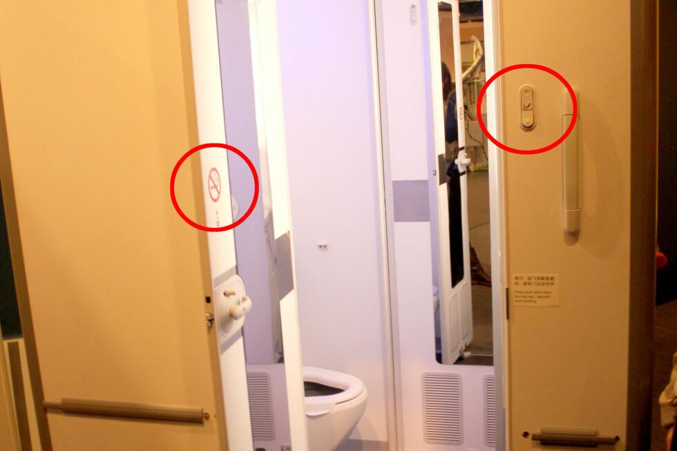 LAGER FORTSATT ASKEBEGER: Det er ikke mange flyselskap som tillater røyking om bord. Likevel fortsetter flyprodusenter som Boeing å produsere askebeger som en del av flyinteriøret. Foto: Silje Ulveseth