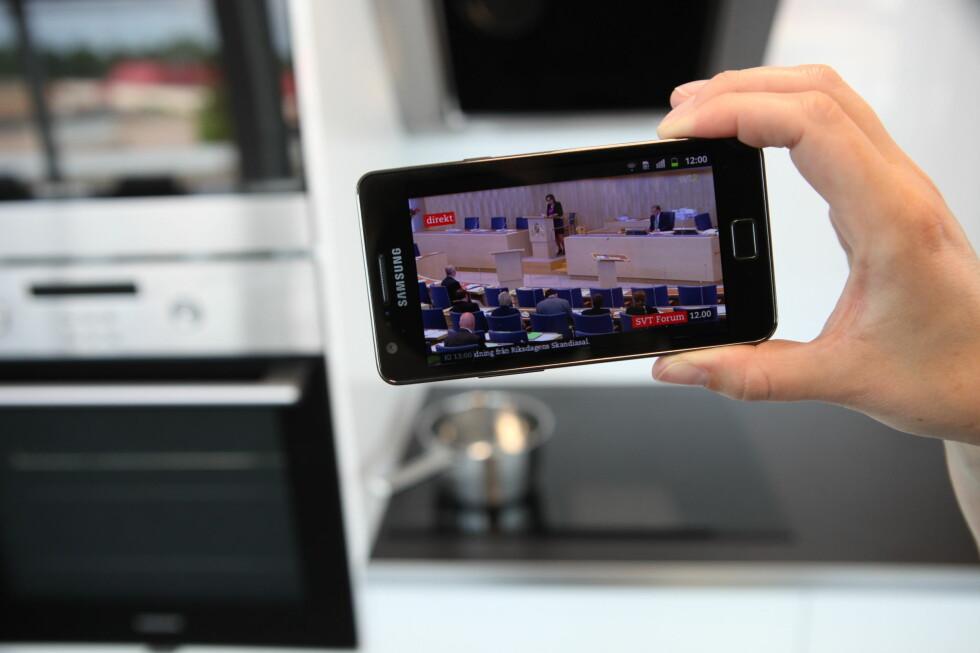 Nei, det er jo ikke livsnødvendig. Men at det er en kul og praktisk finesse er vi ikke i tvil om. Foto: Samsung
