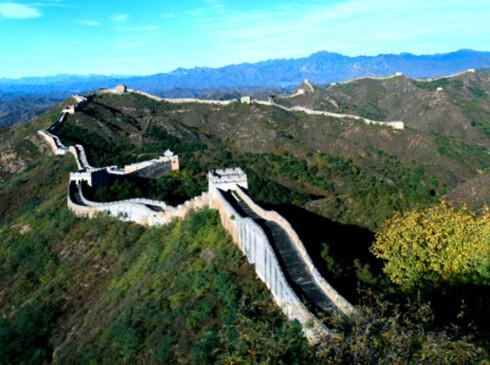 Den kinesiske mur er et must for kinaturistene. Foto: Grace Yang