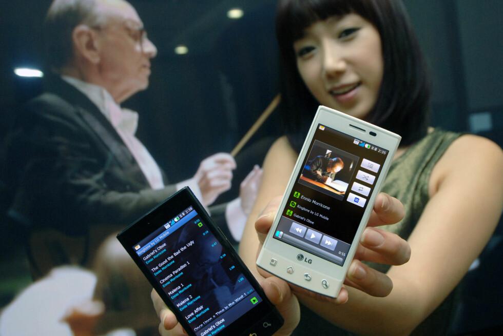 LG Optimus 2X blir verdens første smartmobil med dobbeltkjerneprosessor. (Foto: LG)