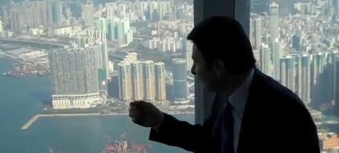 Se utsikten fra verdens høyeste hotell