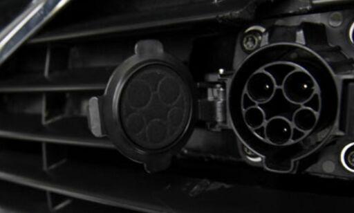 image: Helelektrisk Volvo C30